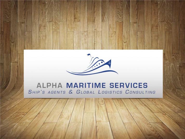 Alpha Maritime Services