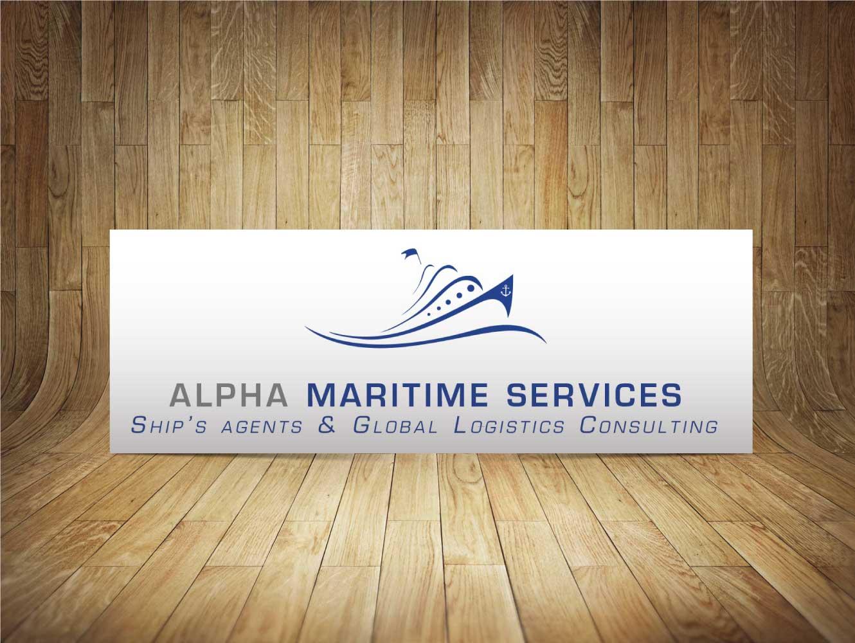 logo-alphamar